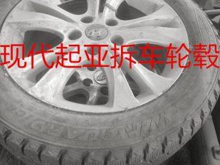 北京现代起亚原厂配件
