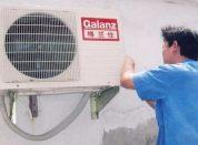 武汉空调安装