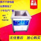超声波洗碗机产品功能及特点