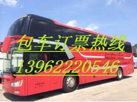 欢迎乘坐靖江→泰安长途大巴13962220546在线预定