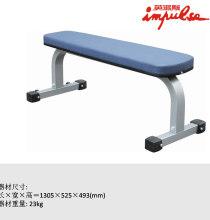 苏州英派斯哑铃平凳IFFB商用健身器械力量器材平望