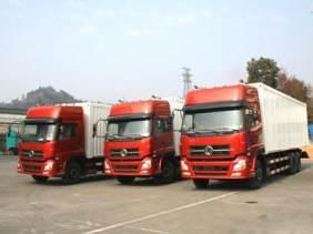 上海货运 托运到全国