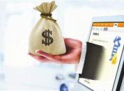 郑州正规无抵押小额贷款容易吗