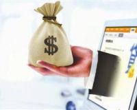 郑州贷款不让家人知道去哪里可以贷银行贷款