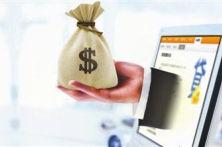 广州身份证贷款1000元的小额贷款口子有哪些?