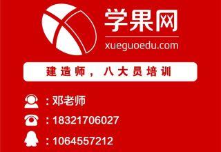 上海建筑工程师的评审及要求