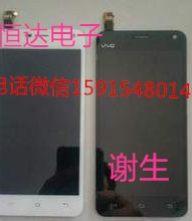深圳收购OPPO手机液晶屏