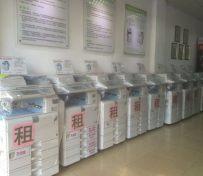 惠城区鑫远卓办公设备经营部
