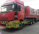 上海到北京专线运输整车零担运输服务好