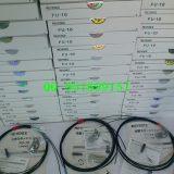 光纤传感器供应商