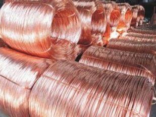 北京回收废铜