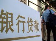 深圳汽车抵押贷款,深圳不押车贷款,深圳二手车贷款