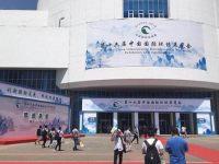 绿水青山才是金山银山 — 第十六届中国国际环保展览
