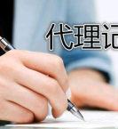 【创业须知】公司注册资金可不可以动用?