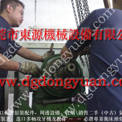 珠海冲床曲轴维修,微量润滑喷雾系统_东永源