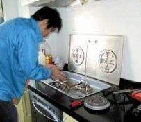 北京西城区油烟机清洗,维修