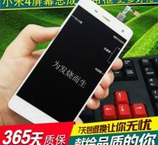 小米手机维修售后,小米4/5维修红米手机维修