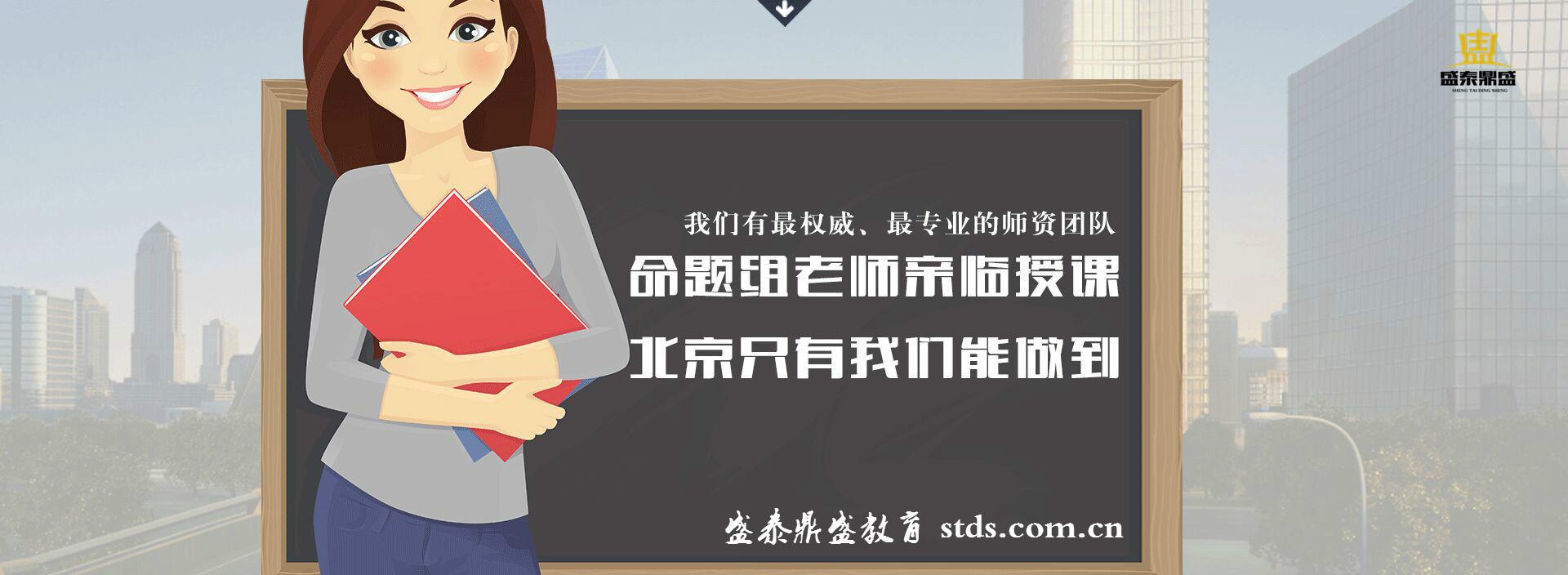 平顶山网教报名自考大专本科学历提升stds.com.cn