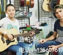 学吉他难吗 老街地铁站附近哪