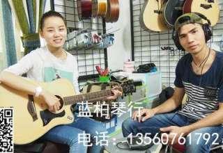 学吉他难吗 老街地铁站附近哪里有学吉他