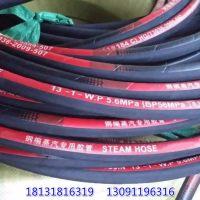 钢丝编织蒸汽胶管执行标准 GB