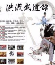 杭州搏击培训|杭州跆拳道培训