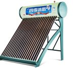 太阳能热水器 (5)