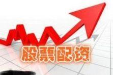 深圳股票配资,使用时间自由