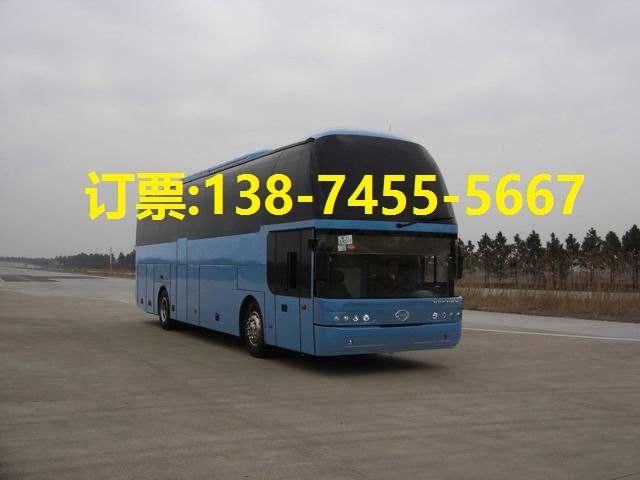怀化到阳江汽车直达大巴13874555667直达大巴