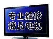株洲创维液晶电视维修售后中心欢迎你,售后维修电话