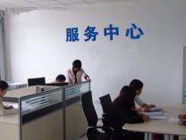 上海洗碗设备出租