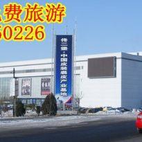 丹东到佟二堡免费直通车,全程免费走高速