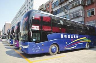 重庆市到漳平客运汽车15909397015长途大巴