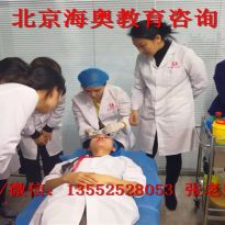 北京最好的微整培训正规学校 学微整多少钱