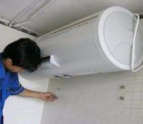 热水器安装维修