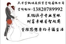 天津房产抵押贷款怎么办 ?