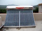 太阳能 (4)