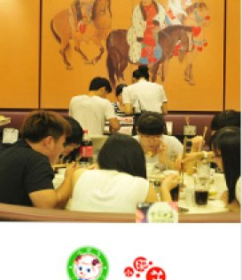全球餐饮网加盟