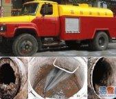 最专业,深圳管道疏通!高压清洗管道