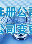 外国企业常驻中国代表机构的征税范围