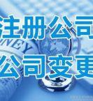 注册离岸公司,注册香港公司是否都是免税?