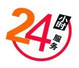 欢迎咨询~~北京三星空调维修电话~【一级资质】【售