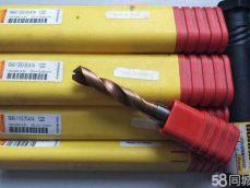 天津回收钻头铣刀