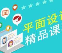 上海平面软件培训中心,宝山平