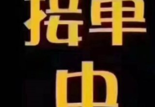 焦作云台山到郑州往返拼车