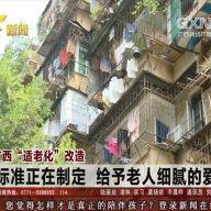广西新闻在线报道华成