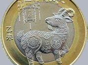 哈尔滨纪念币回收