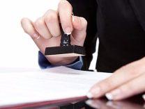 工商注册 (6)