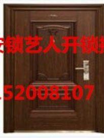 小雁塔开锁公司029-68029551碑林区开锁公