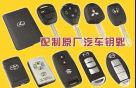 莲塘百货大楼附近急开锁换锁修锁,安装指纹密码锁